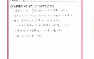09花粉症メンテ