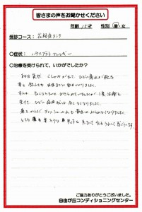KKsan-mask花粉60